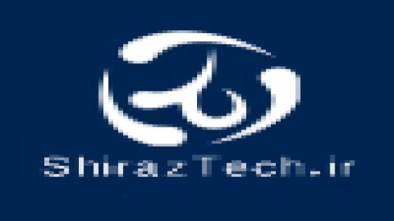 شیراز تکنولوژی