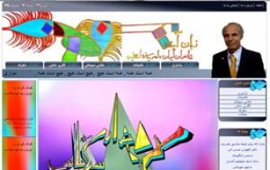 سایت استاد قدرتی  نمایشگاه آثار هنری
