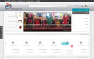 بزرگترین بازار آنلاین پوشاک ایران